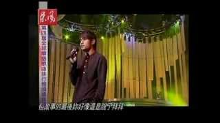 [HQ] 周杰倫 - 晴天 / Jay Chou - Clear Day (Live '04)