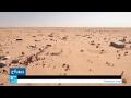 ...النازحون من نيجيريا.. بين الإرهاب وحرارة الصحراء الشد  - 13:21-2017 / 3 / 17