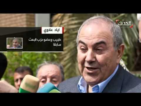 بالفيديو: قناة العربية تعرض الأسماء البديلة للمالكي لرئاسة حكومة العراق