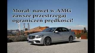 Mercedes E 63 AMG Launch Control