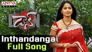 Inthandanga Full Song ll Don