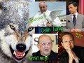 Falsos Profetas (Lobos Disfrazados De Ovejas - San Mateo 7)