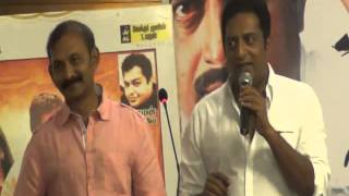 Gouravam Press Meet