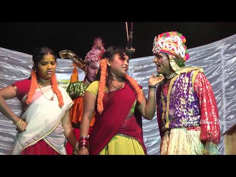 Village Recording Stage Dance in Telugu