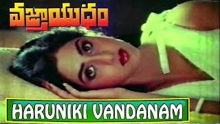 Haruniki Vandanam Video Song - Vajrayudham