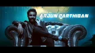 Rajathandhiram Arjun Parthiban Official Teaser 7