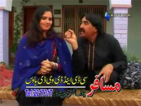 Ismail shahid full comedy Pashto Drama AKU BAKU part 1