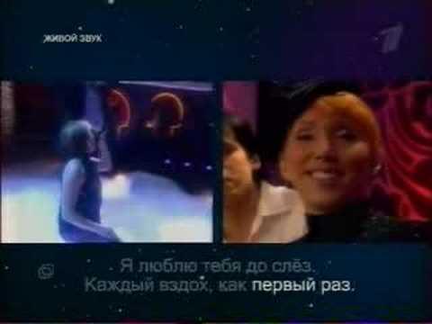 Диана Арбенина, Евгений Дятлов Я люблю тебя до слез