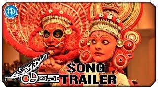 Uttama Villain Movie Song Trailer   Kamal Haasan   Andrea Jeremiah   Pooja Kumar   Ramesh Aravind