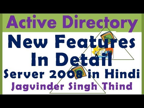 Active Directory in server 2008 Part 4 New features in Detail in Hindi