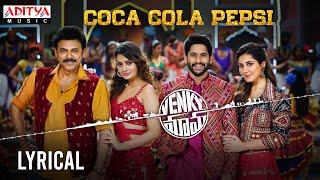 Coca Cola Pepsi Lyrical | Venky Mama
