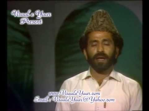 URDU HAMD(Ilahi Hamd Se Aajiz )QARI ZUBAID RASOOL.BY Naat E Habib