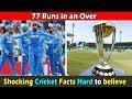 Most Shocking Cricket Facts in History । क्रिकेट इतिहास का चौकादेनेवाला सच