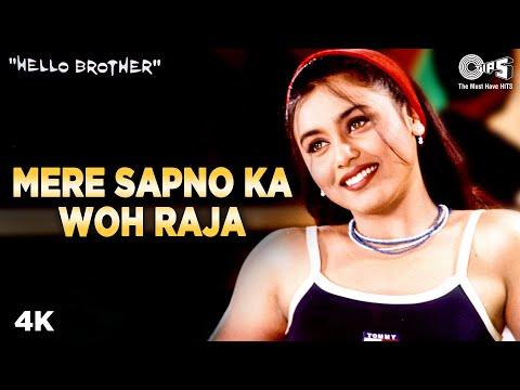 Hata Saawan Ki Ghata - Hello Brother - Salman Khan & Rani Mukherjee