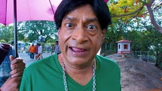 Patas Comedy Trailer - Nandamuri Kalyanram, MS Narayana