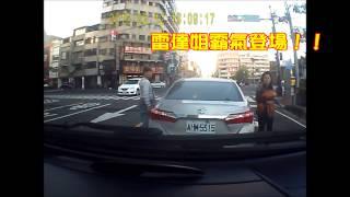 行車紀錄器真的很重要,獅吼雷達:姐你撞到我哦!