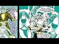 Фрагмент с средины видео - Omega/Beyond Omega Level: Shazam The Wizard
