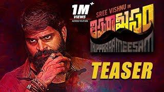 Thipparaa Meesam Teaser