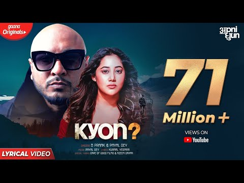 KYON - Official Lyrical Video | B Praak | Payal Dev | Kunaal Vermaa | Aditya Dev | Latest Sad Song