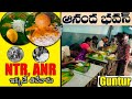 Famous ANANDA BHAVAN HOTEL in GUNTUR - Meals on Banana Leaf | Best Veg Food
