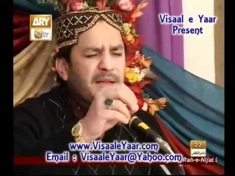 PUNJABI NAAT(Bas Mera Mahi)SHAHBAZ QAMAR FAREEDI.BY  Naat E Habib