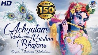 ACHYUTAM KESHAVAM KRISHNA DAMODARAM  VERY BEAUTIFUL SONG - POPULAR KRISHNA BHAJAN ( FULL SONG )