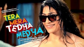 Tera Mera Tedha Medha - Official Trailer 2015