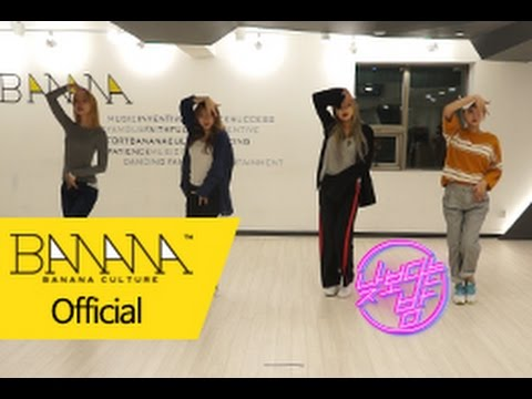 Night Rather Than Day (Dance Practice Version)