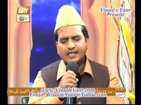 Urdu Naat( Bas Aik Lafz Tha )Shafiq Ahmed.By  Naat E Habib