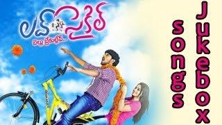 Love Cycle Telugu Movie Full Songs Jukebox