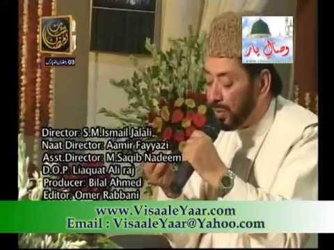 URDU NAAT( Nadaron Ko Ilm Key Moti)QARI WAHEED ZAFAR IN QTV.BY  Naat E Habib