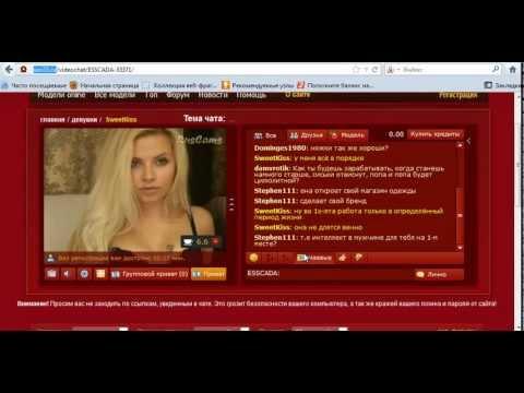 chat-bot-dlya-vzroslih