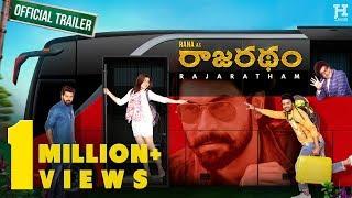 Rajaratham - Official Trailer   Nirup Bhandari   Avantika Shetty   Rana Daggubati   Anup Bhandari