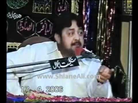Last Majlis By Allama Fazil Hussain Alvi Shaheed