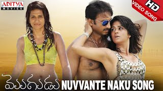 Nuvvante Naku Video Song - Mogudu