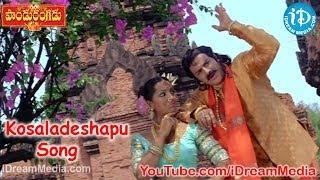 Pandurangadu Movie Songs - Kosaladeshapu Song