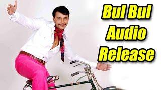 Bulbul  Audio Launch