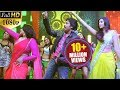 Attarintiki Daredi Songs || It's Time To Party - Pawan Kalyan, Samantha, Hamsa Nandini