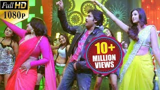 its Time To Party - Attarintiki Daredi Songs