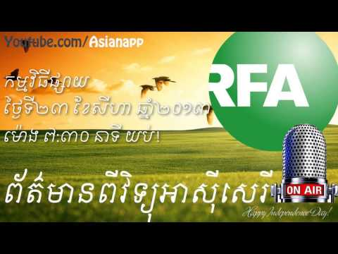 RFA Khmer Radio Live on 23.08.2013 (Evening Time) [7:30 p.m.]