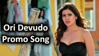 Ori Devudo Promo Video Song - Alludu Seenu
