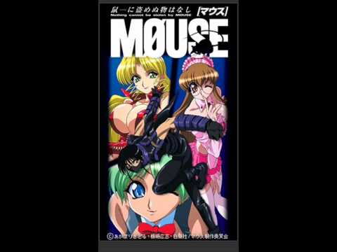 under17 mouse chu mouse (Mouse op full)