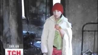 Девочка вытащила из огня младшего брата и сестренку