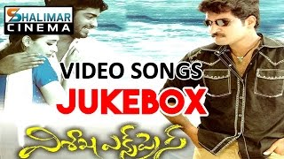 Visakha Express  Video Songs Jukebox