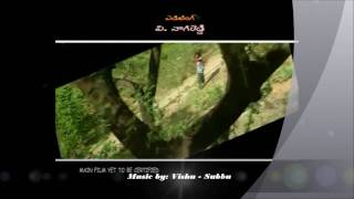 Vasantamea Anipinchaavea Song -  Maa Voori Maharshi Movie