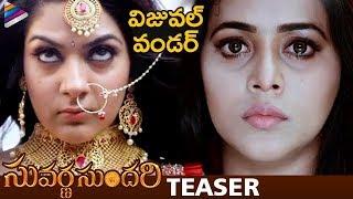Suvarna Sundari Movie Teaser