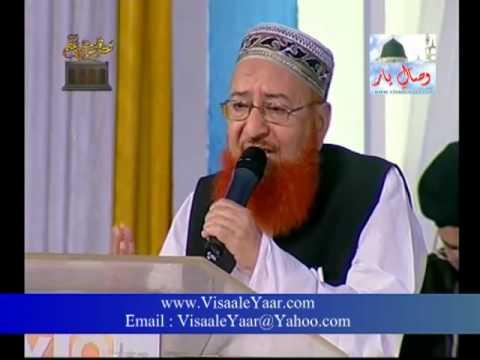 URDU NAAT( Karam Aaj Bala e Bam)SAEED HASHMI IN QTV.BY  Naat E Habib