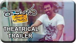 Ramudu Manchi Baludu Theatrical Trailer
