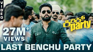 Last Benchu Party - Video Song  Kirik Party   B. Ajaneesh Loknath  Rakshit Shetty  Rishab Shetty