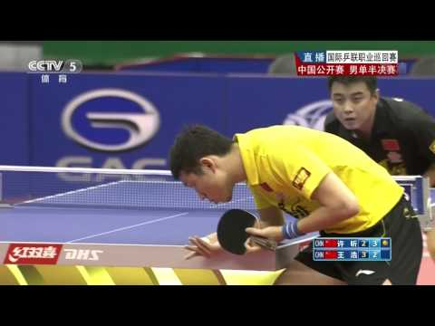 2013 China Open (ms-sf) XU Xin - WANG Hao [HD] [3 last sets/Chinese]